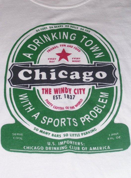 Chicago trip planner
